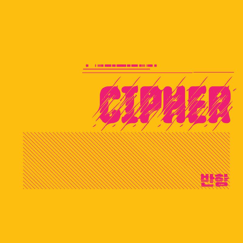 cipher1